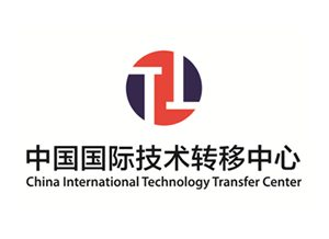Beijing Technology Exchange and Promotion Center-China International Technology Transfer Center