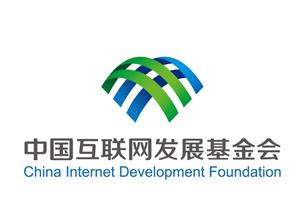 China Internet Development Foundation - CIDF